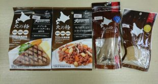安全で安心な美味しいオヤツが新しく仲間入りです(*^^*)